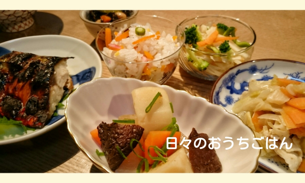 f:id:katakotoya:20160701142145j:plain