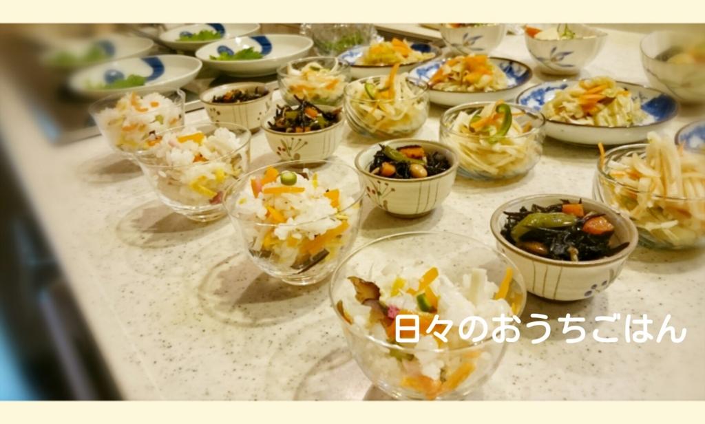 f:id:katakotoya:20160701142205j:plain