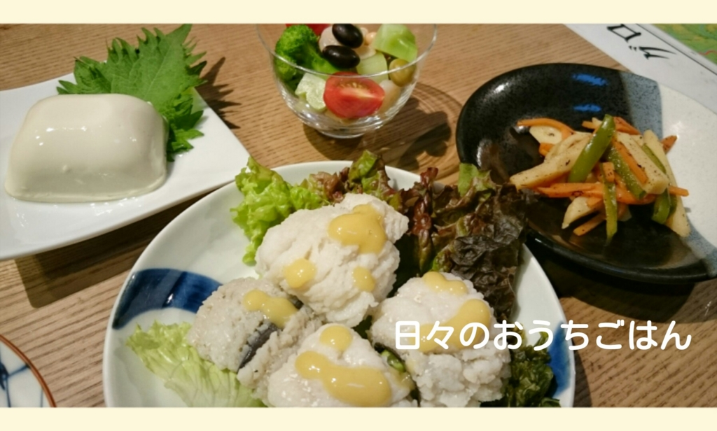 f:id:katakotoya:20160701142433j:plain