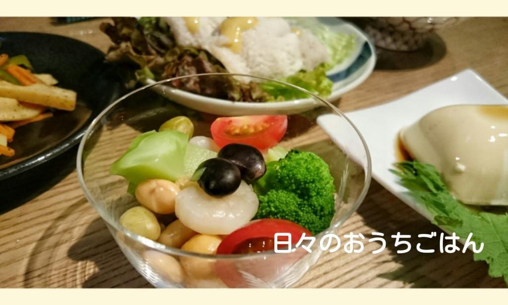 f:id:katakotoya:20160701142515j:plain