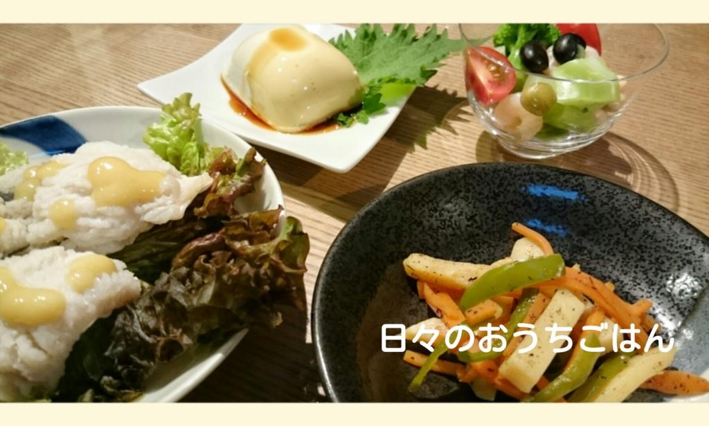 f:id:katakotoya:20160701142547j:plain