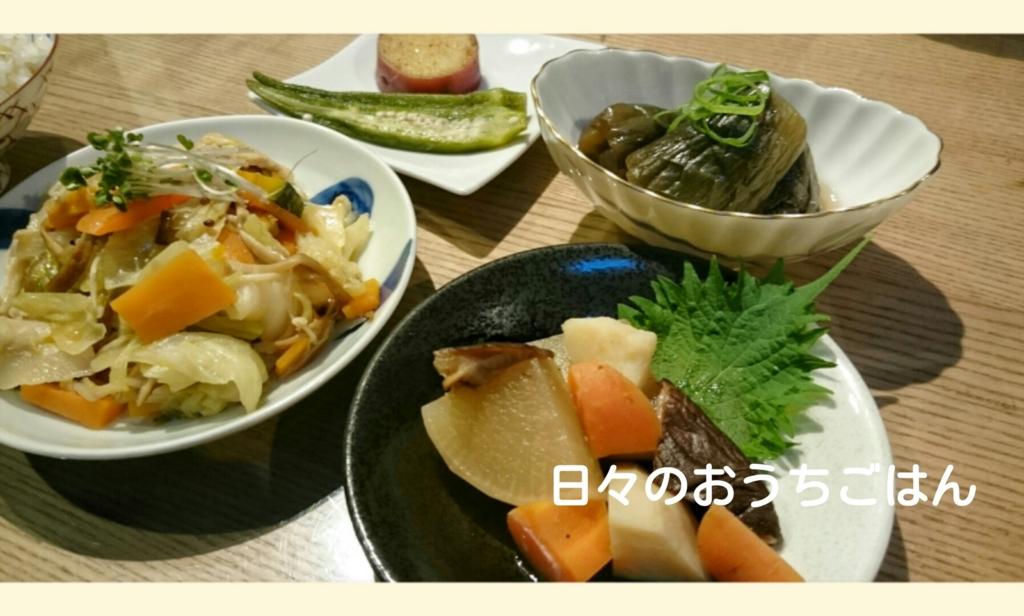 f:id:katakotoya:20160701142831j:plain