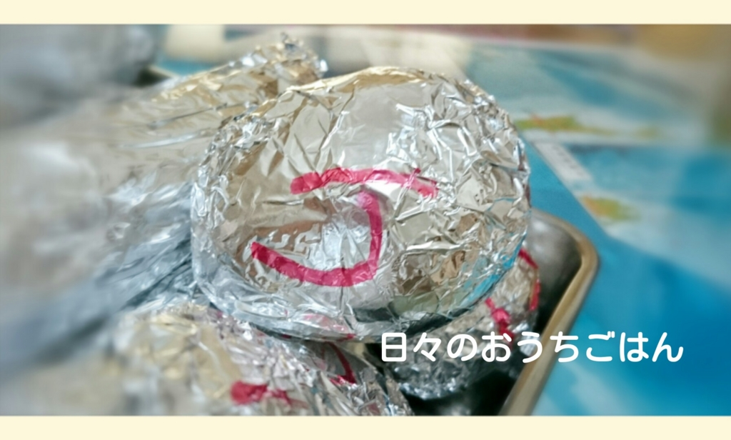 f:id:katakotoya:20160702165604j:plain