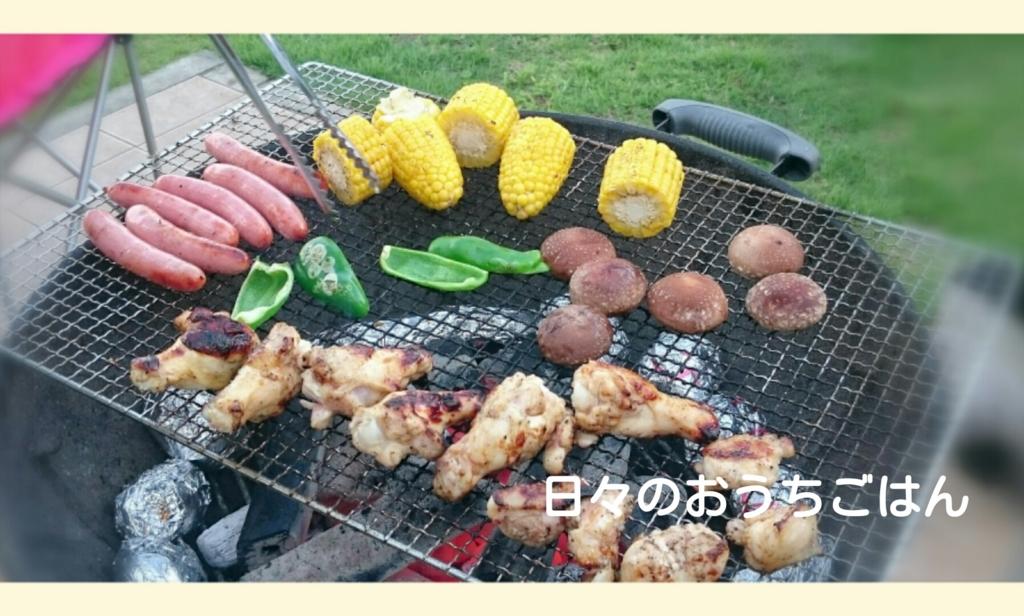 f:id:katakotoya:20160702210128j:plain