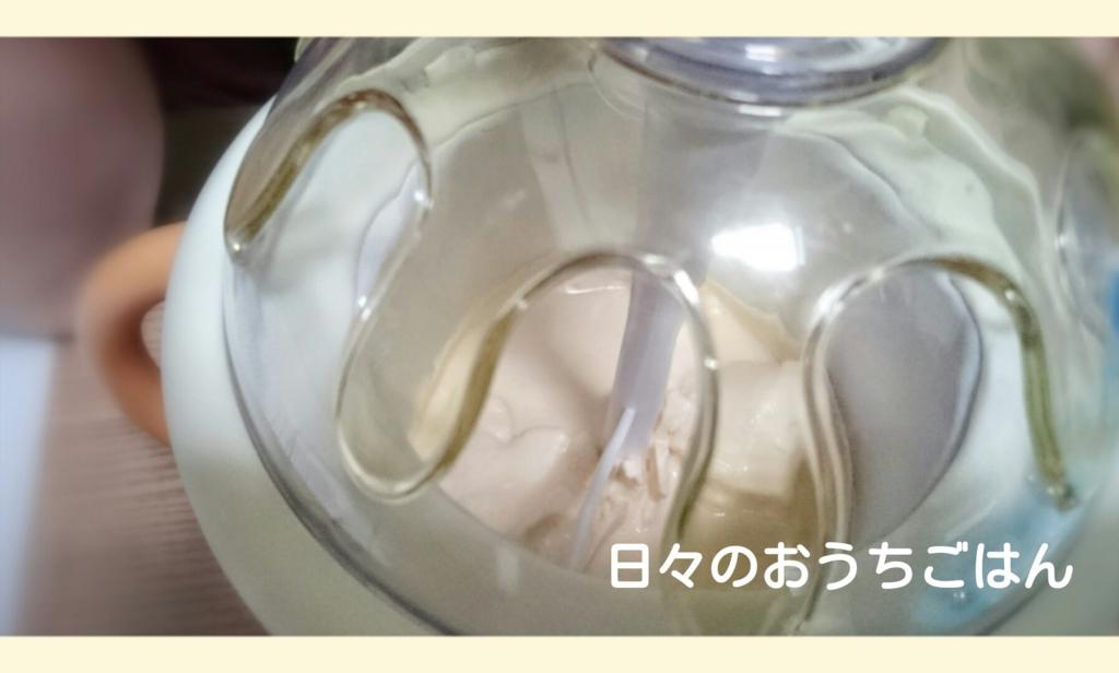 f:id:katakotoya:20160703154750j:plain