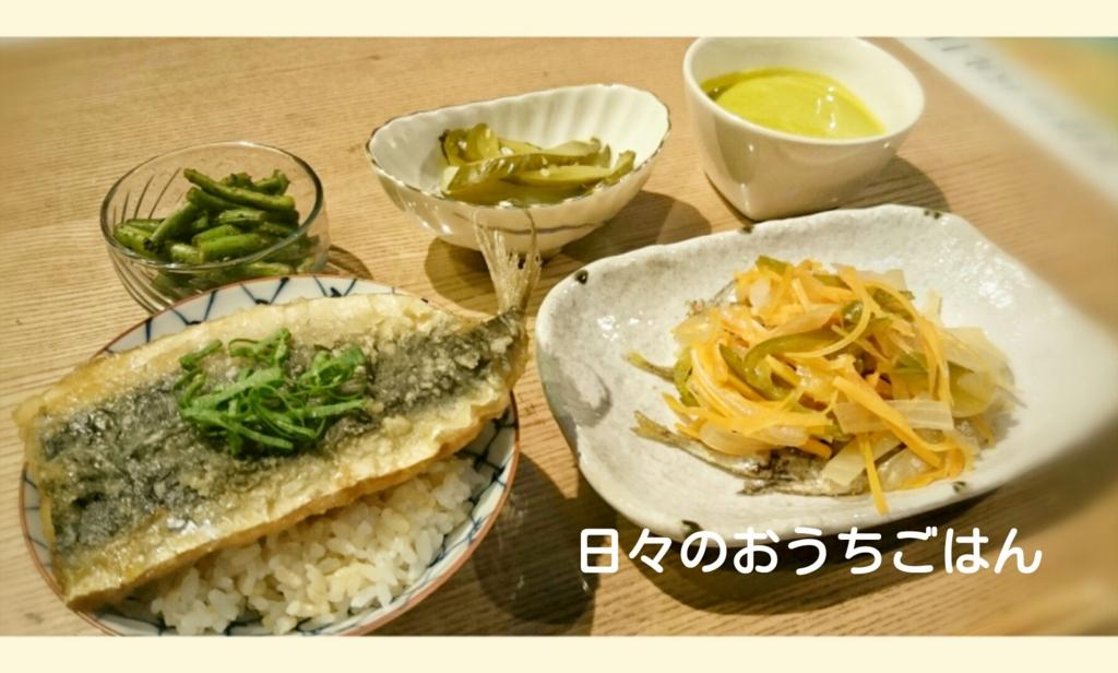 f:id:katakotoya:20160705192201j:plain