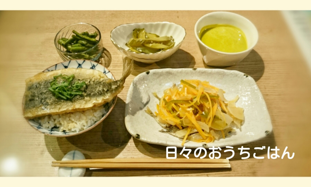 f:id:katakotoya:20160705193652j:plain