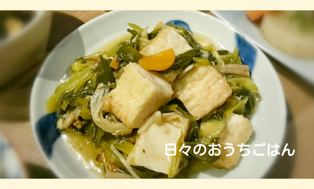 f:id:katakotoya:20160707164004j:plain