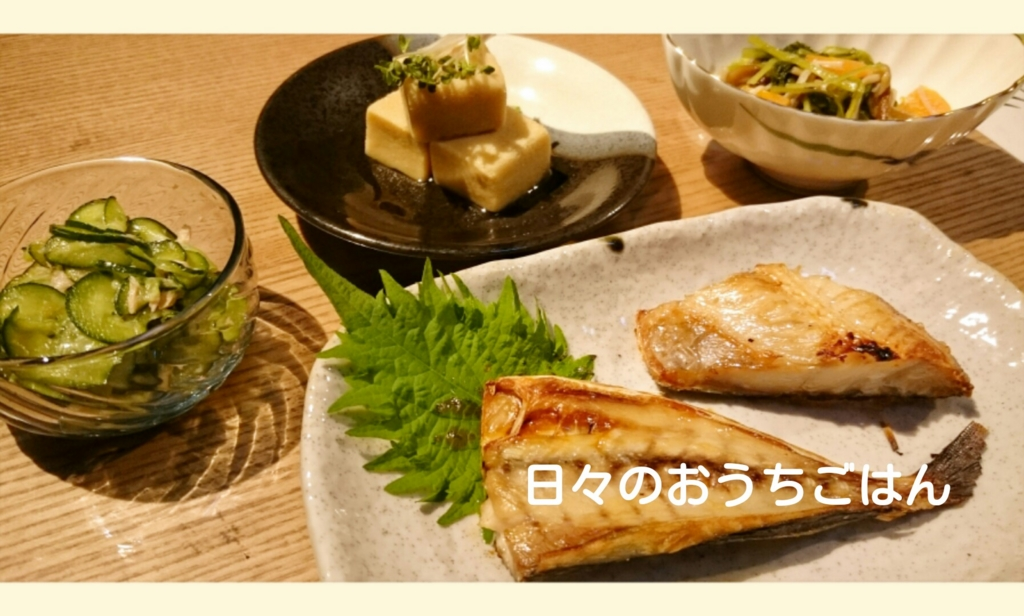 f:id:katakotoya:20160712151743j:plain