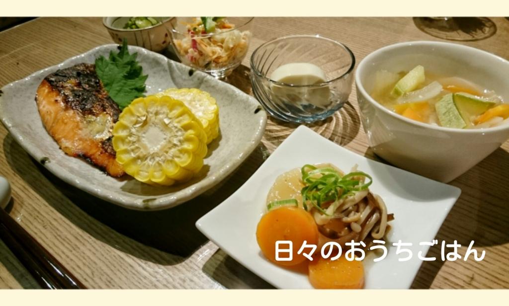 f:id:katakotoya:20160713160039j:plain