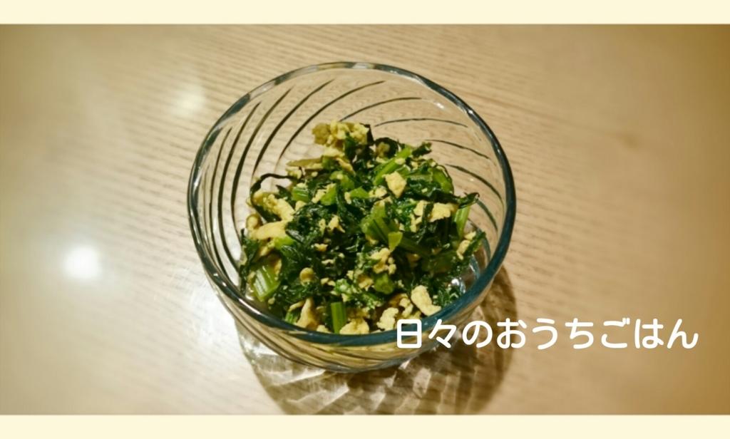 f:id:katakotoya:20160714155707j:plain