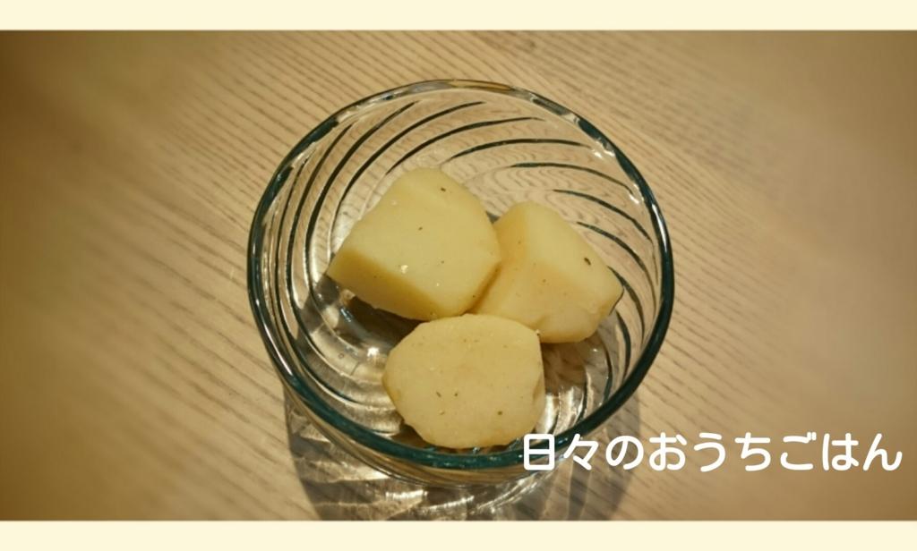 f:id:katakotoya:20160714162337j:plain