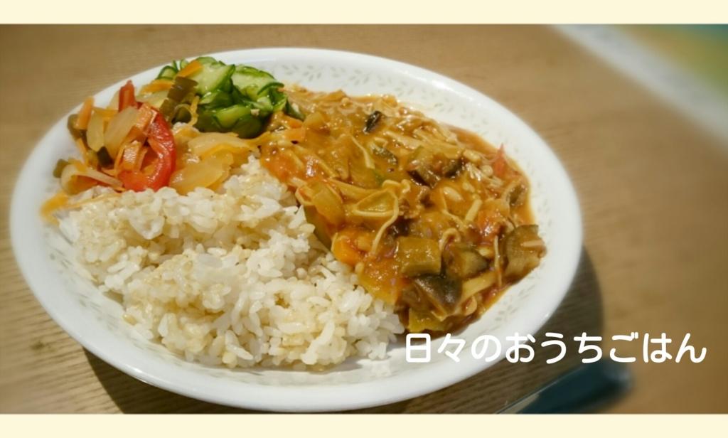 f:id:katakotoya:20160714192402j:plain