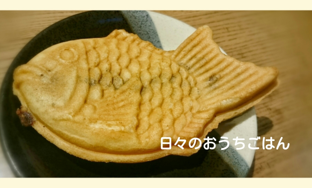 f:id:katakotoya:20160714192901j:plain