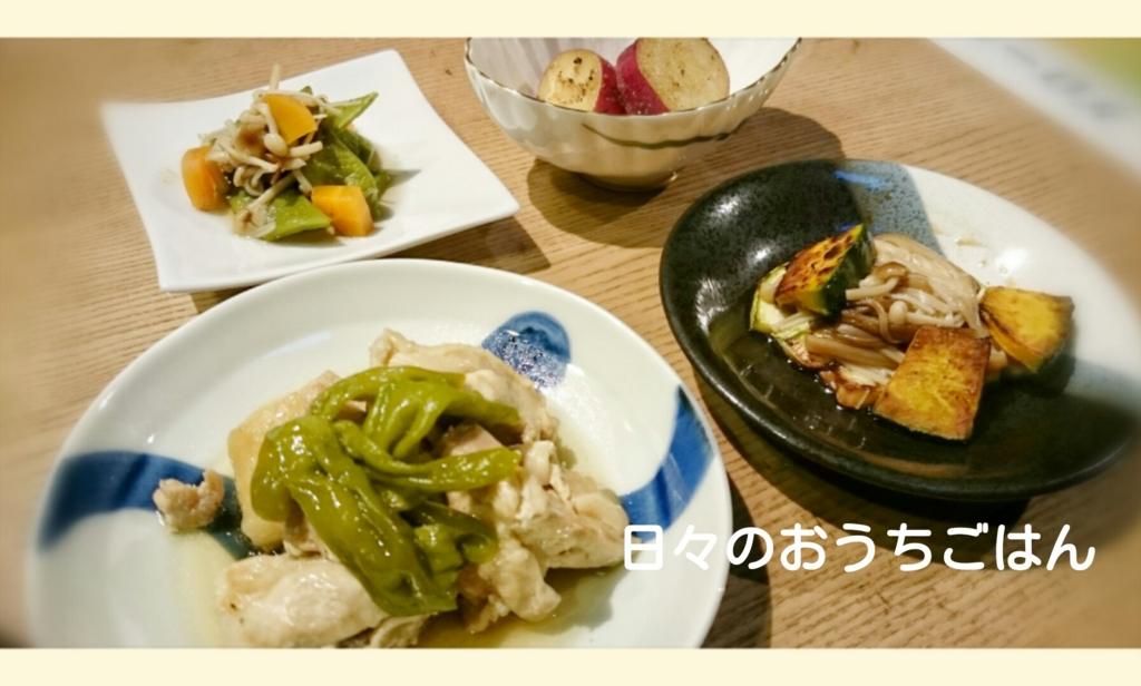 f:id:katakotoya:20160716140026j:plain