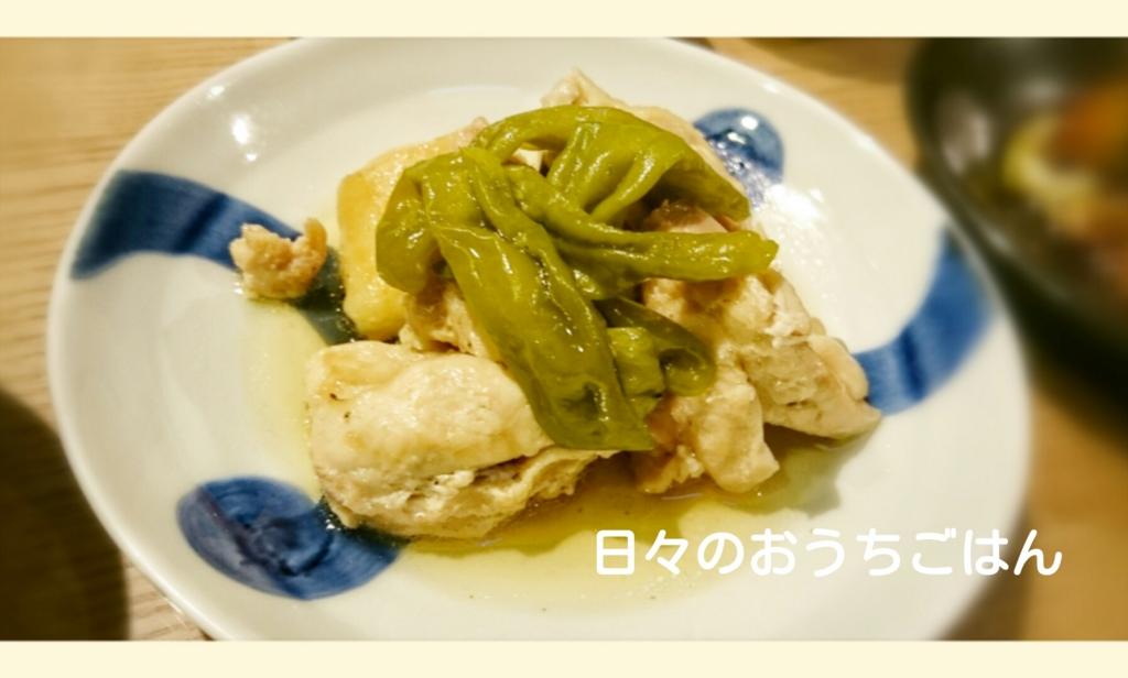 f:id:katakotoya:20160716140052j:plain