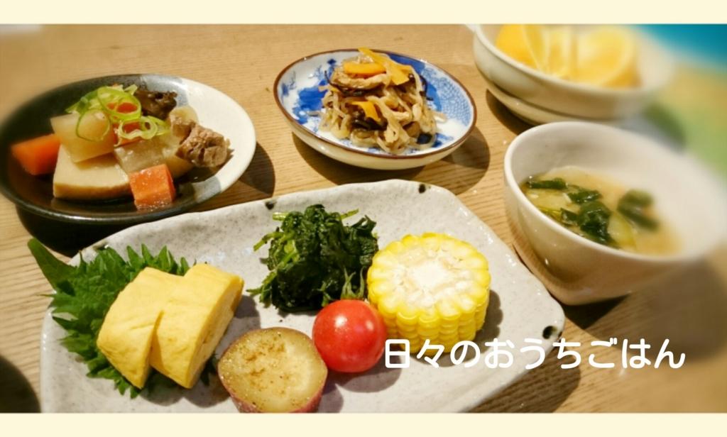 f:id:katakotoya:20160717162050j:plain