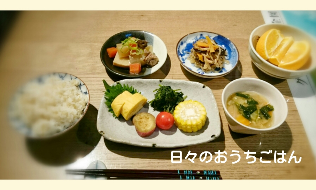f:id:katakotoya:20160717162121j:plain