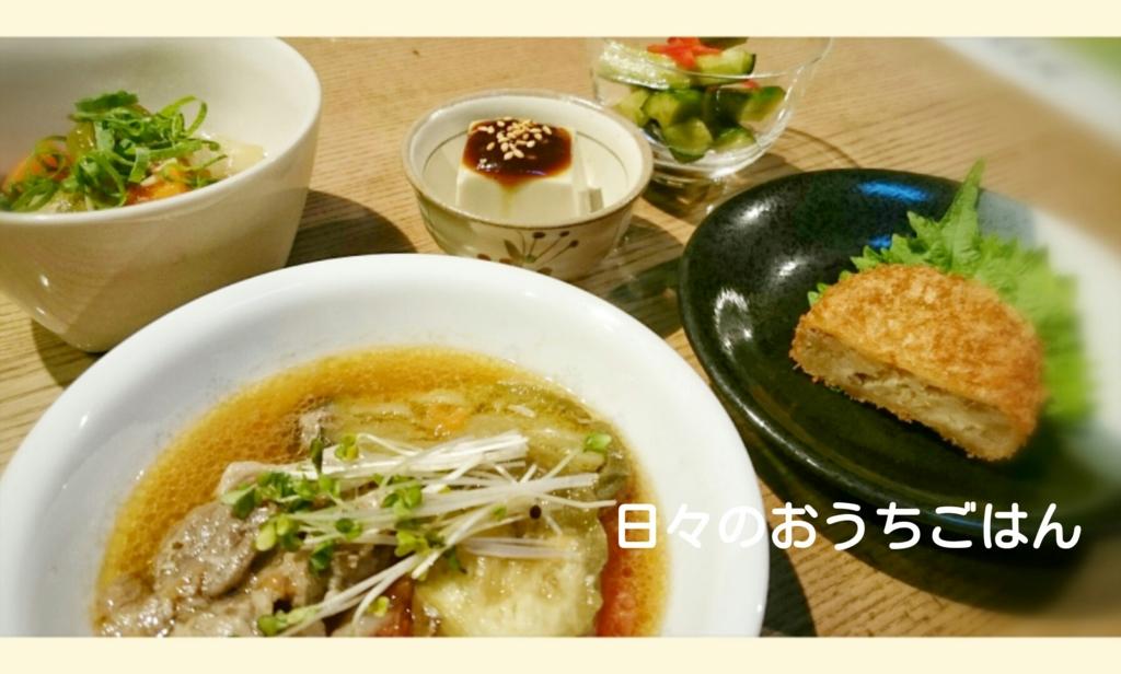 f:id:katakotoya:20160722172338j:plain