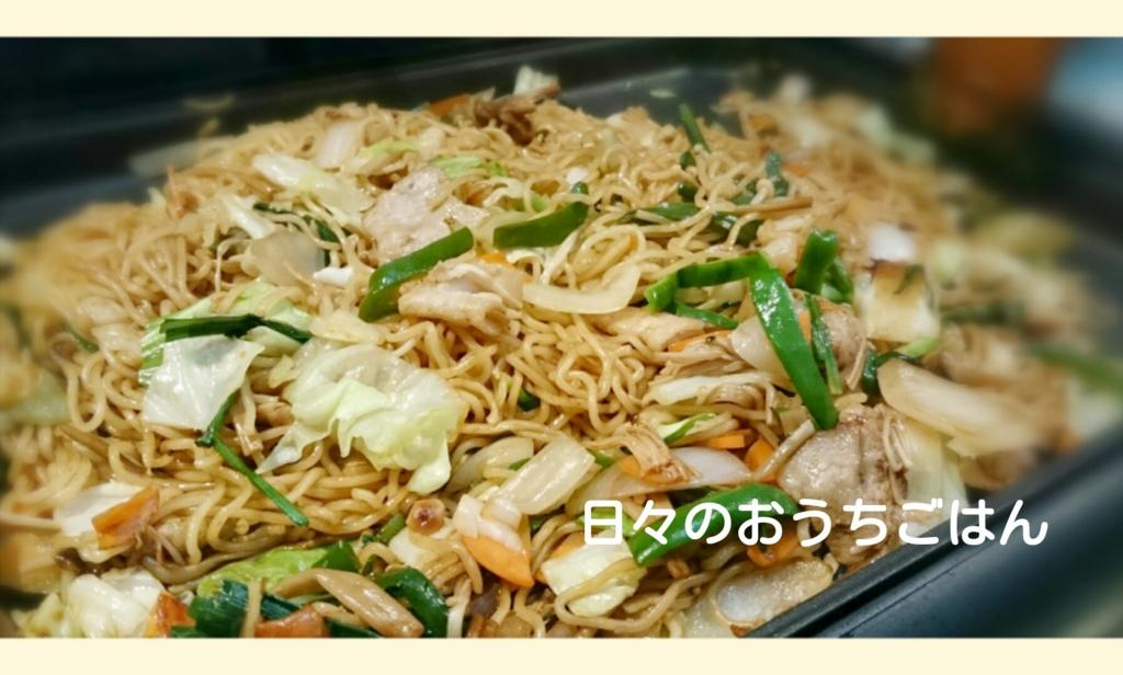 f:id:katakotoya:20160723164354j:plain