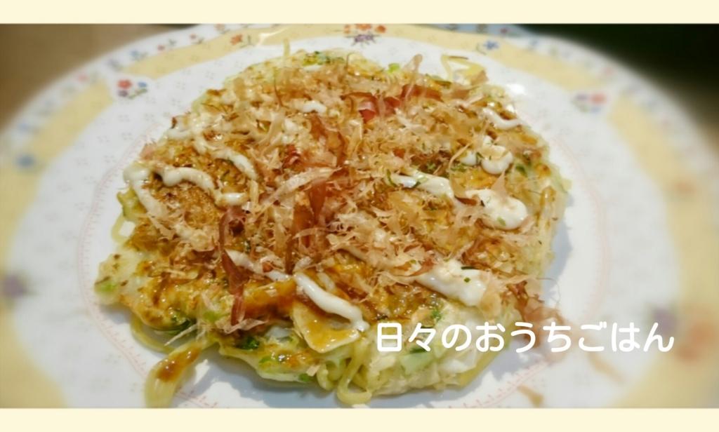 f:id:katakotoya:20160723170244j:plain