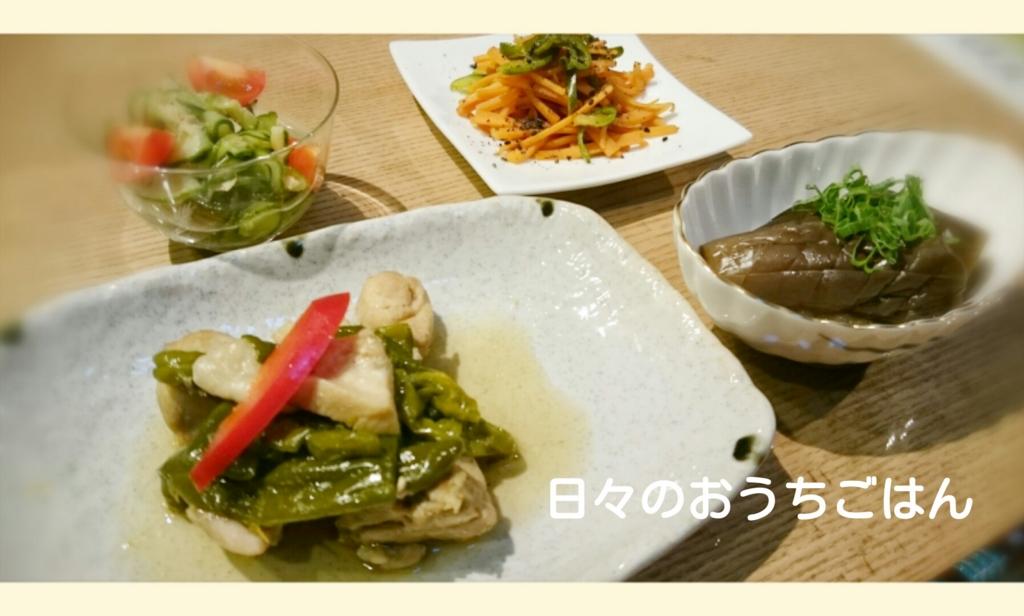 f:id:katakotoya:20160725160338j:plain