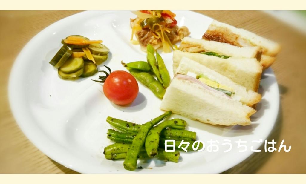 f:id:katakotoya:20160727154947j:plain