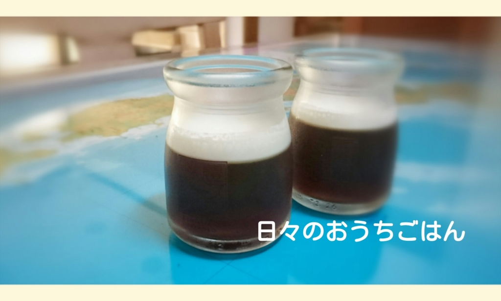 f:id:katakotoya:20160728153533j:plain