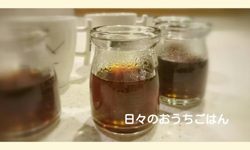 f:id:katakotoya:20160728153602j:plain
