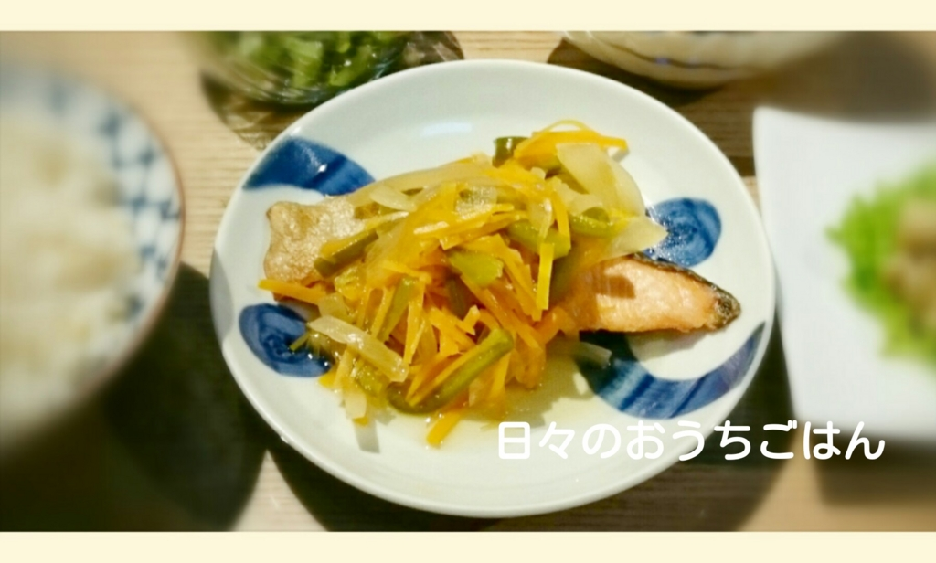 f:id:katakotoya:20160728163404j:plain
