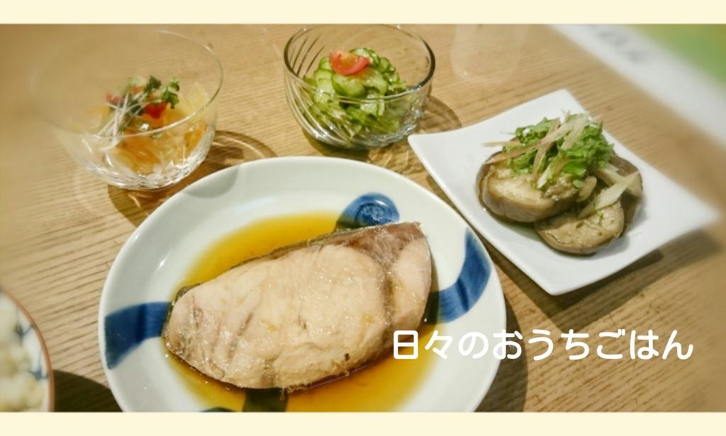 f:id:katakotoya:20160731185944j:plain