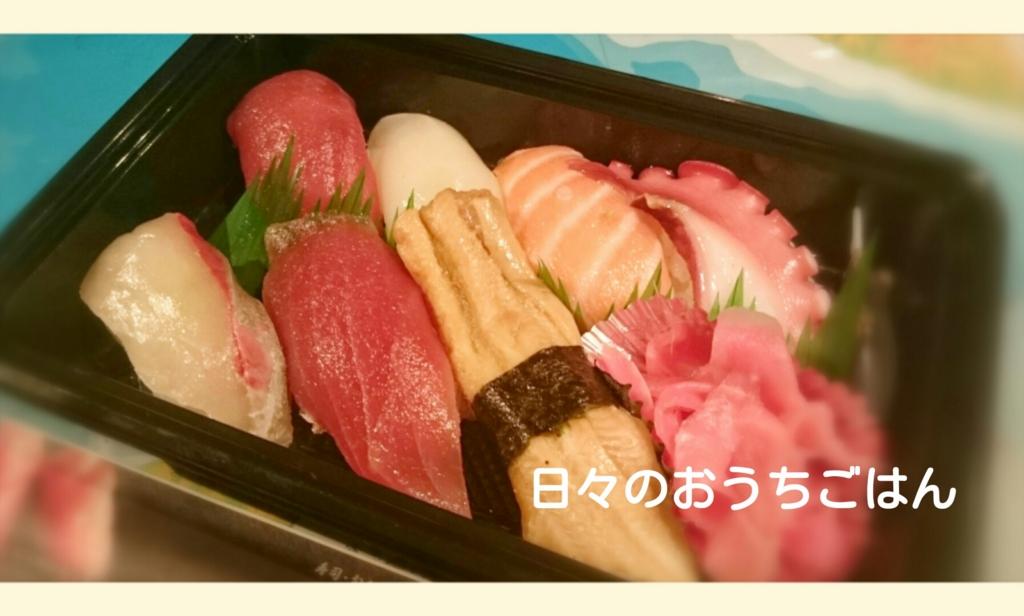 f:id:katakotoya:20160801150638j:plain