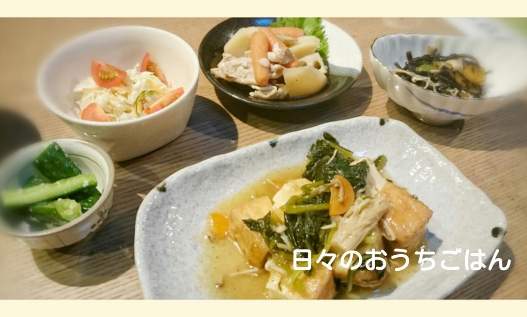 f:id:katakotoya:20160803163758j:plain