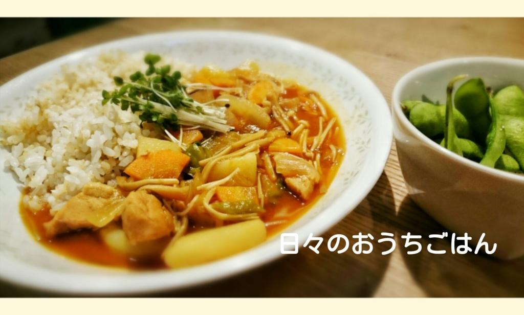 f:id:katakotoya:20160804201702j:plain