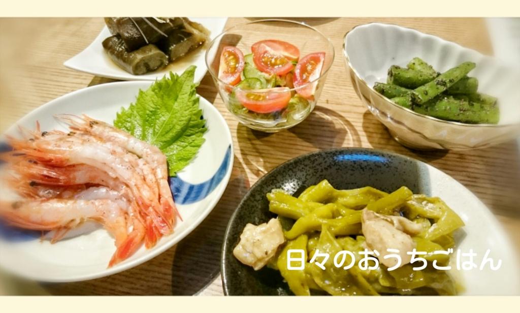 f:id:katakotoya:20160805161736j:plain