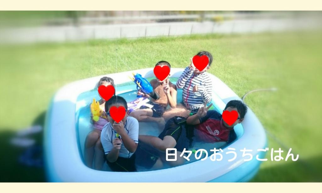 f:id:katakotoya:20160807172303j:plain