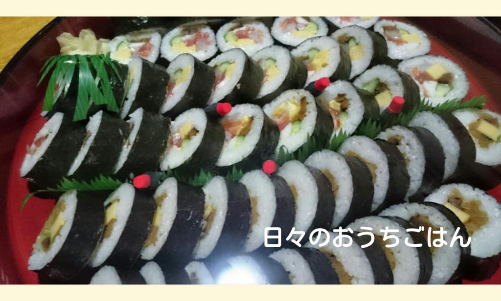 f:id:katakotoya:20160807212027j:plain