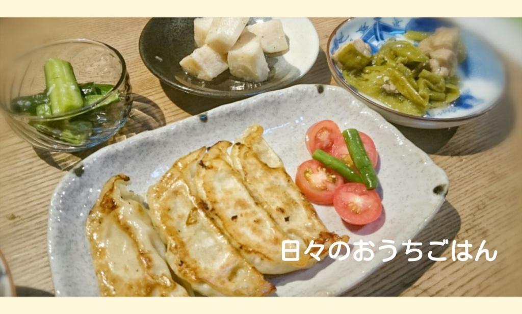 f:id:katakotoya:20160808142837j:plain