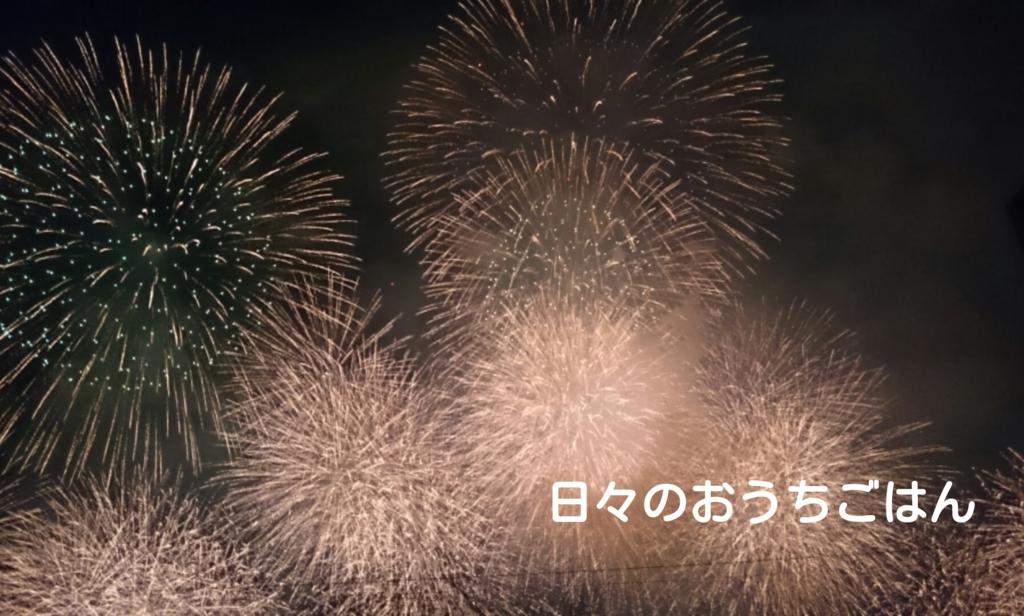 f:id:katakotoya:20160808214051j:plain