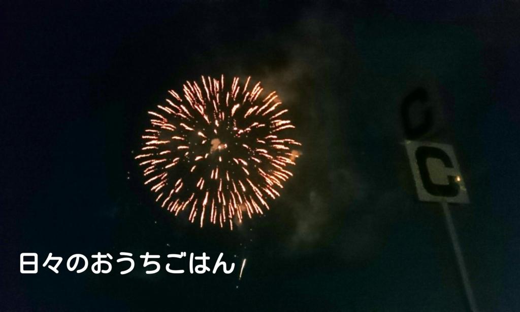 f:id:katakotoya:20160808215019j:plain