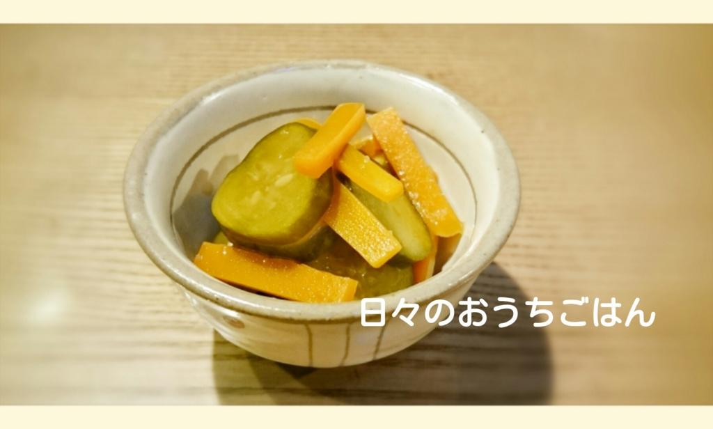 f:id:katakotoya:20160811160231j:plain
