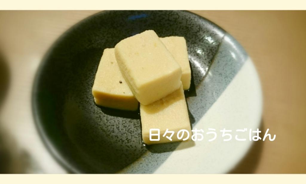 f:id:katakotoya:20160811165143j:plain