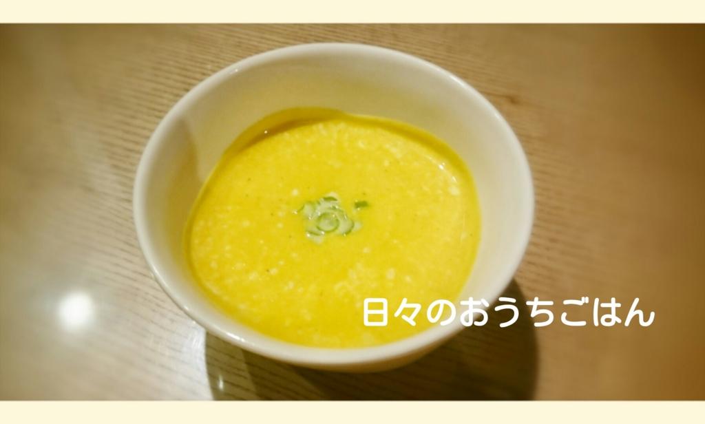 f:id:katakotoya:20160811165244j:plain