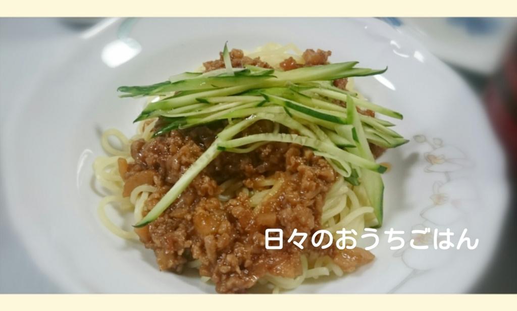 f:id:katakotoya:20160813221536j:plain