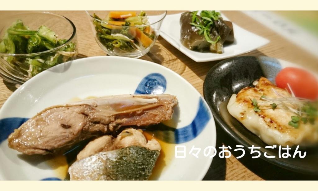 f:id:katakotoya:20160815172537j:plain