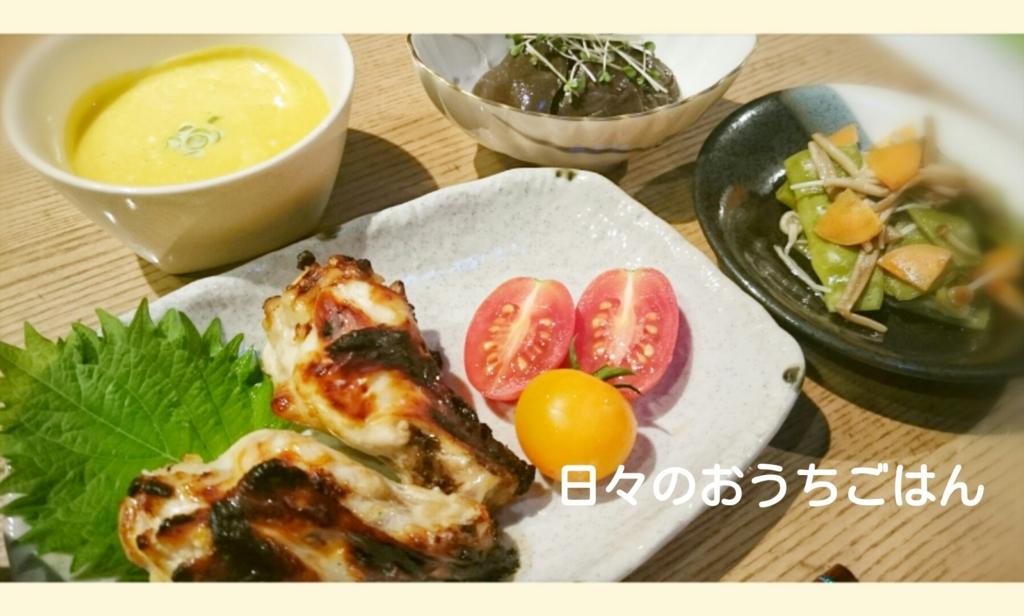 f:id:katakotoya:20160817161608j:plain