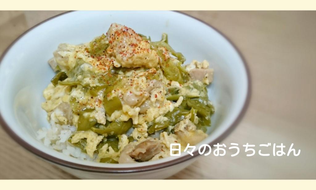 f:id:katakotoya:20160818204615j:plain