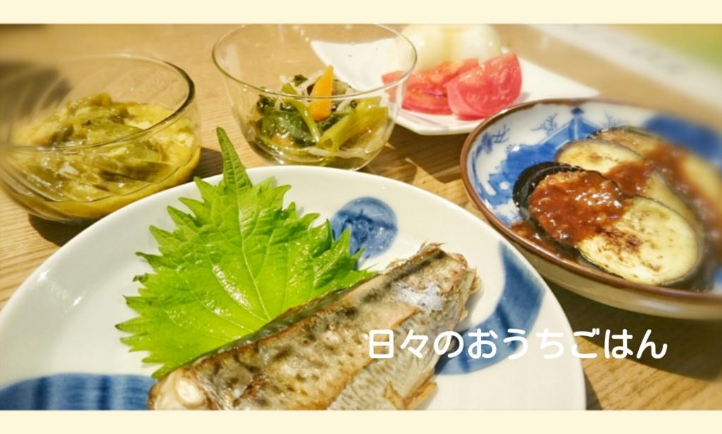 f:id:katakotoya:20160820161305j:plain