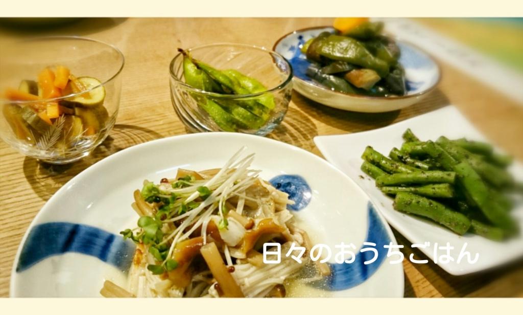 f:id:katakotoya:20160822170035j:plain