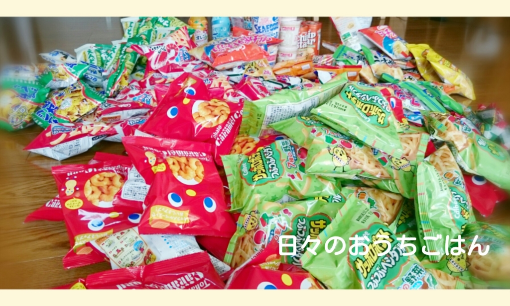 f:id:katakotoya:20160822170105j:plain